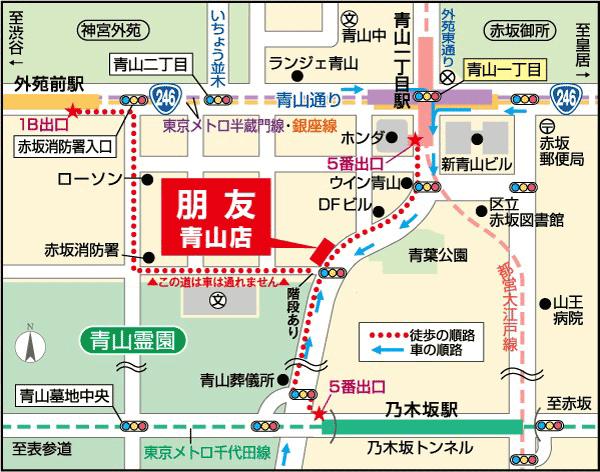 朋友までの歩き方地図