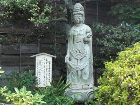 長善寺【規世観音菩薩】