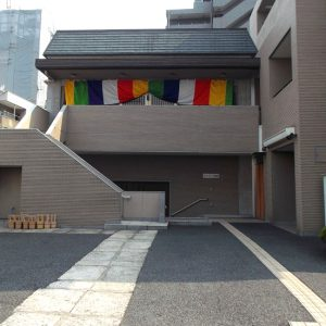 芝浄苑【本堂】