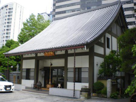 圓通寺(円通寺) 港区赤坂【本堂】