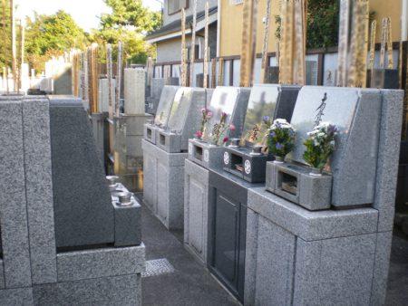 清徳寺【墓地】
