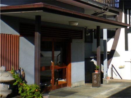 清徳寺【寺務所】