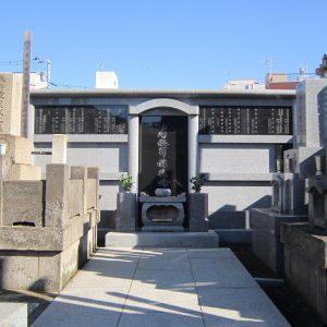 安楽寺【永代供養墓】
