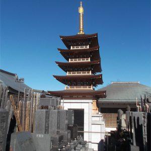 常在寺【五重塔】