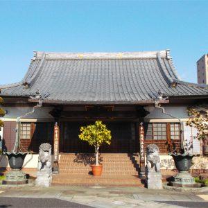 福寿院【本堂】