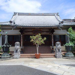 【本堂】福寿院