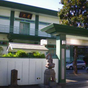 高田馬場 観音寺