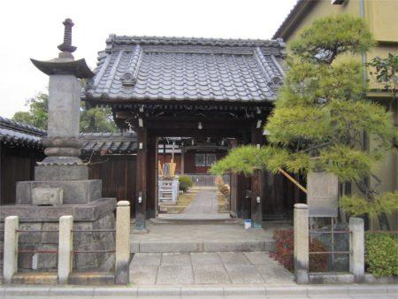 感應寺【山門】