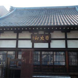 霊梅院 本堂