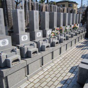 高西寺 墓地風景3