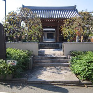 高西寺 入口