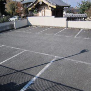高西寺 駐車場