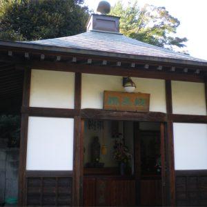 松應寺 願王殿