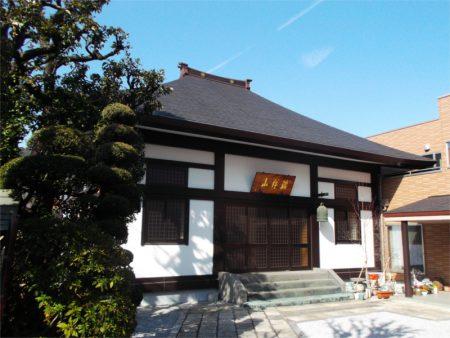 仙龍寺 本堂
