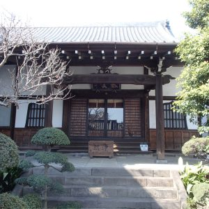海福寺 本堂