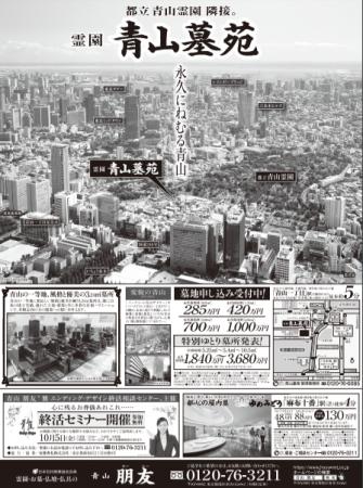 日経新聞20180831