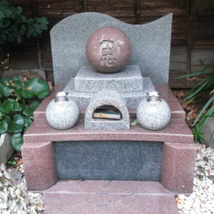 願寿寺 ペット供養墓