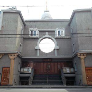圓通寺 本堂