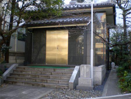 妙教寺 安穏廟