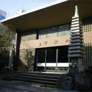 妙教寺 本堂
