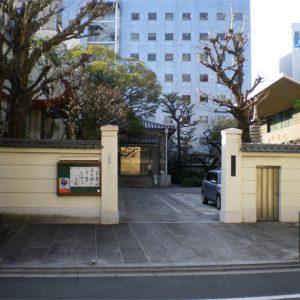 妙教寺 山門