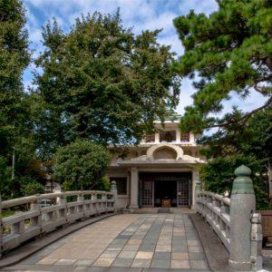 和田堀廟所 極楽橋