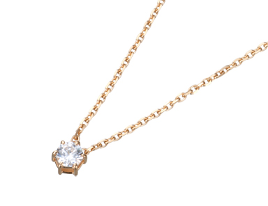 DP004 Diamond Pendant