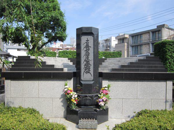 妙円寺 永代供養墓