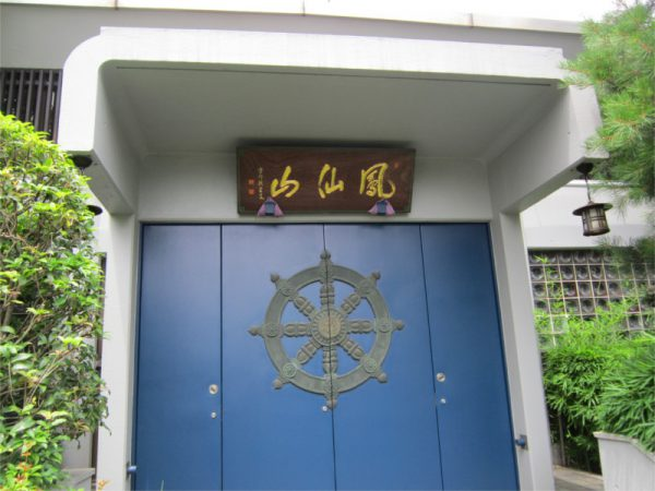 長泰寺 本堂