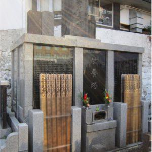 長耀寺の永代供養墓