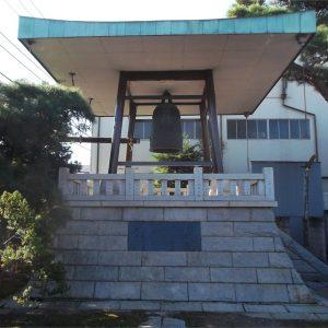 宣要寺の梵鐘