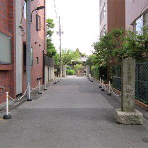 證誠寺入口