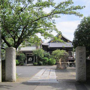 證誠寺 山門
