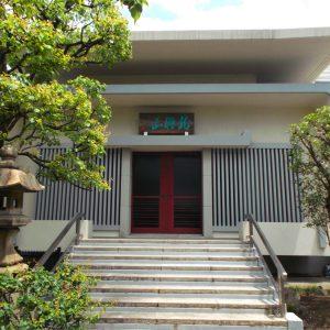 圓澤寺 本堂
