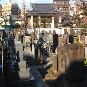 正洞院 墓地