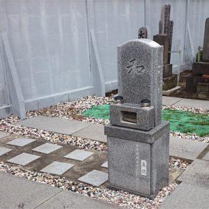 正洞院 小型墓地区画