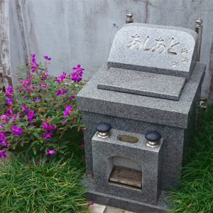 正洞院 ペット墓地