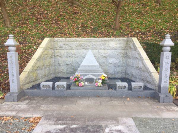 メモリアル富士見霊園 ペット供養墓