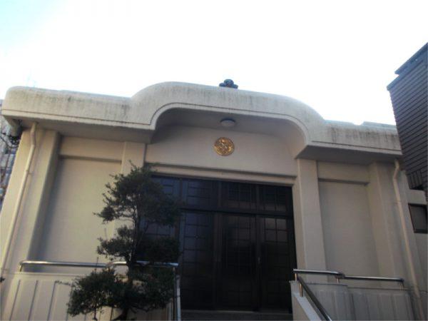 長嚴寺 本堂