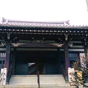 傳久寺 本堂
