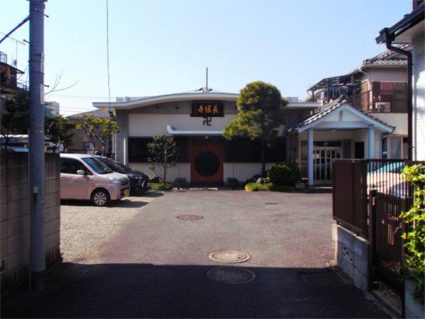 長源寺 本堂前