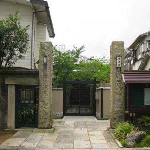 清徳寺 山門