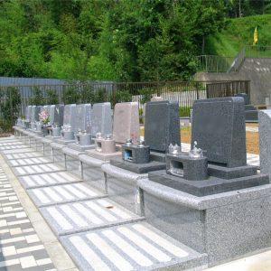 八千代聖苑 墓地