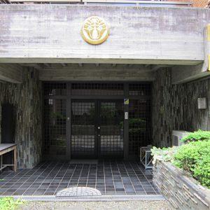 興昭院 寺務所