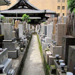 興昭院 墓地