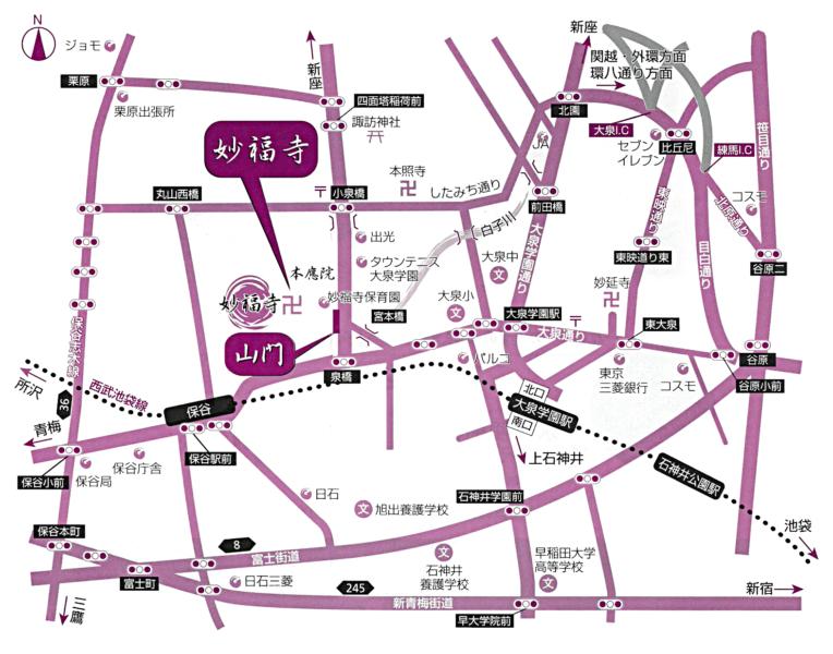 妙福寺 地図