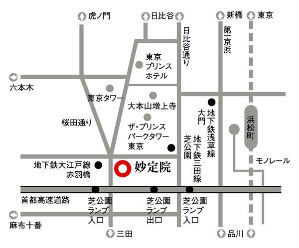 妙定院 地図